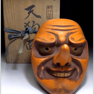 Signed Long Nosed Goblin Tengu Mask