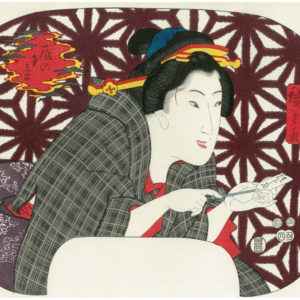 Kuniyoshi Fortune Teller Woodblock Fan Print