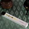 Shoyeido Matsu-no-tomo Friend of Pine Premium Incense