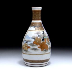 Signed Antique Kutani Shoza Sake Bottle