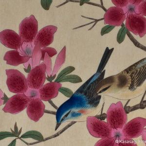 Framed Ashikaga Botanical Woodblock