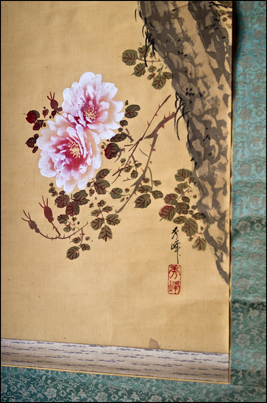 Handpainted Silk Scroll by Artist Shuho