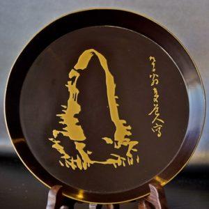 Chokunyu Tanomura 1850 Maki-e Tea Plates