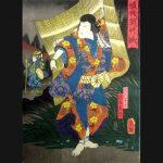 Rare Hasegawa Munehiro 1850 Woodblock Print