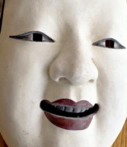 Vintage Japanese Ko-Omote Noh Theatre Mask