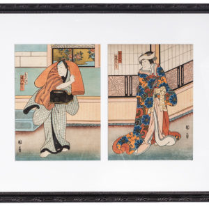 Rare Framed Kunikazu Diptych 2 of Pair