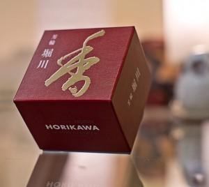 Shoyeido Hori-kawa Incense Coils