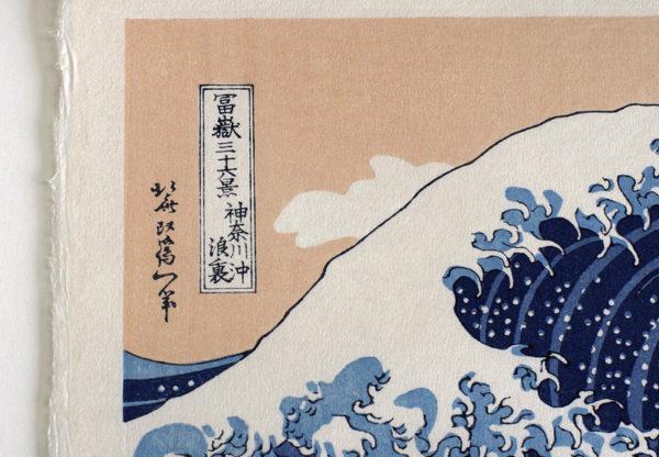 Great Wave off Kanagawa Hokusai Woodblock Print