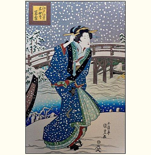 Kunisada I Triptych Geishas at Mokubo Temple