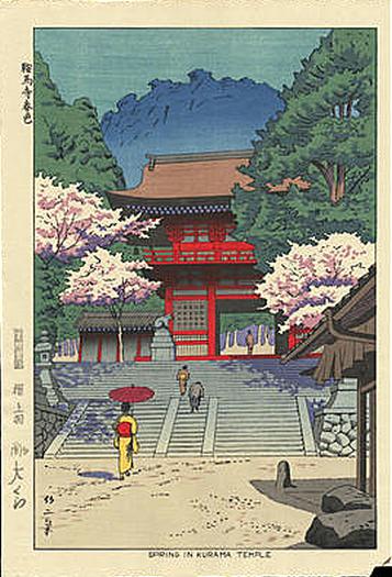 Takeji Asano Spring in Kurama Temple