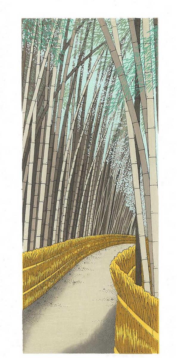 Teruhide Kato Woodblock Print Sagano-Ji