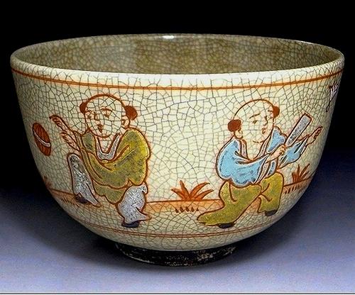 Antique Kyo Ware Tea Bowl Signed