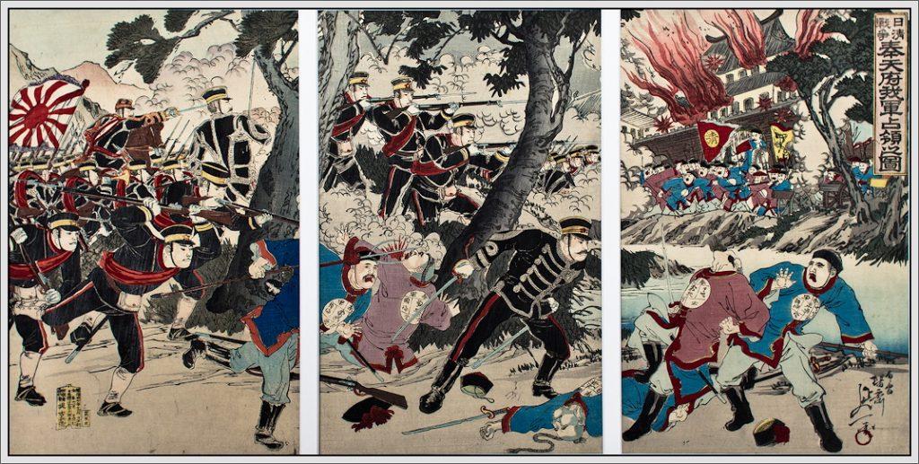 Original woodblock print by Nobukazu Watanabe
