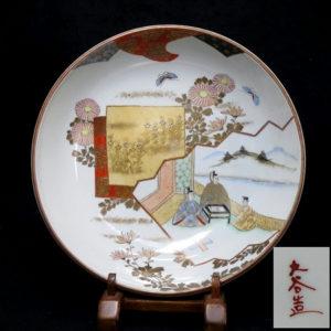 Large Antique Kutani Tsukuru Signed Tea Ceremony Bowl