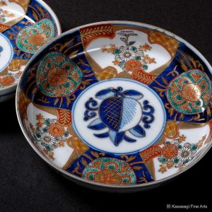 Two Signed Antique Imari Fuchi-daka Plates