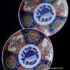 Two Antique Signed Kakiemon Style Imari Plates
