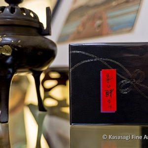 Shoyeido Himenoka Pressed Incense