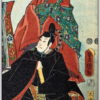 Original 1st Edition Signed Toyokuni Mounted
