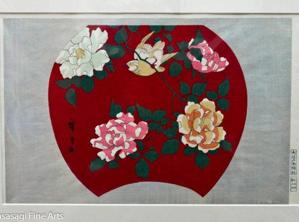 Mid 20th C Hiroshige II Mounted Fan Print