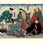Original 1st Edition Signed Utagawa Toyokuni