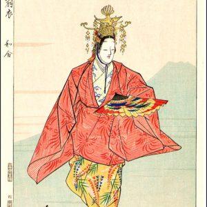 Framed Hideyo Matsuno Woodblock Print