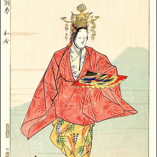 Framed Hideyo Matsuno Hagoromo Woodblock Print
