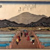 Hiroshige Great Sanjo Bridge Mounted Print