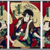 1859 Mounted Kunisada III Triptych Woodblock