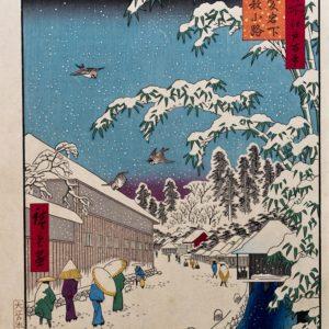 Hiroshige Atagoshita and Yabu Lane Woodblock