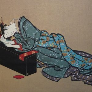 Hokusai Mounted Woodblock Inebriated Beauty Free Shipping