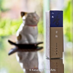 Shoyeido Horin Nijo Incense 20 Sticks