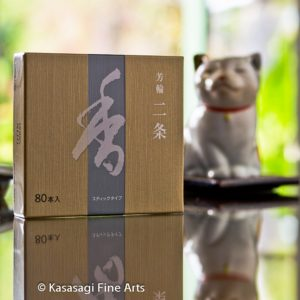 Shoyeido Horin Nijo Incense 80 Sticks