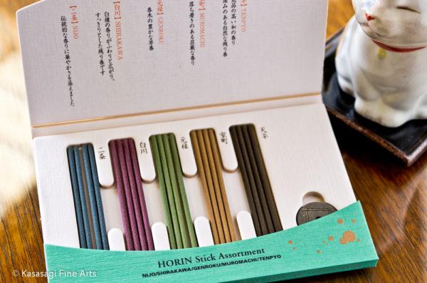 Shoyeido Horin Stick Assortment Incense 20 Sticks