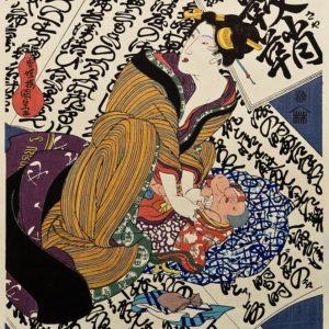 Kunisada Woman And Baby Woodblock Print