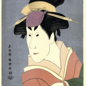 Toshusai Sharaku Kabuki Play Woodblock Print