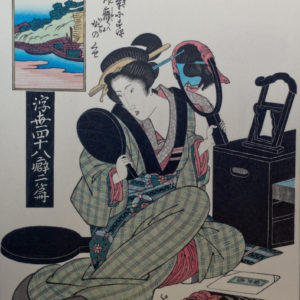Eisen Woodblock 48 Mannerisms in the Floating World