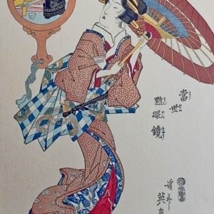 Eisen Woodblock Print Beauty at Kanda Myoujin Shrine