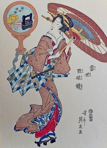 Eisen Woodblock Print Beauty at Kanda Myoujin Shrine