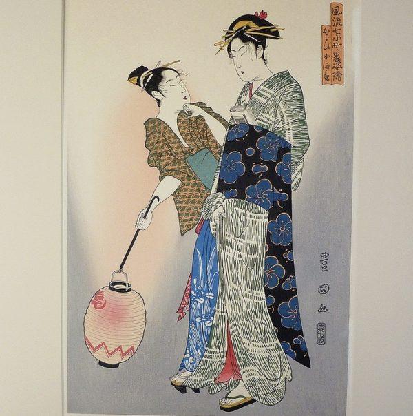 Toyokuni Courting Komachi Mounted Woodblock