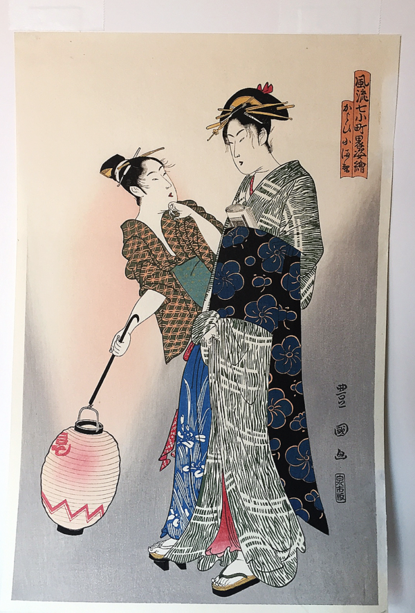 Kunisada 1 Woodblock Courting Komachi