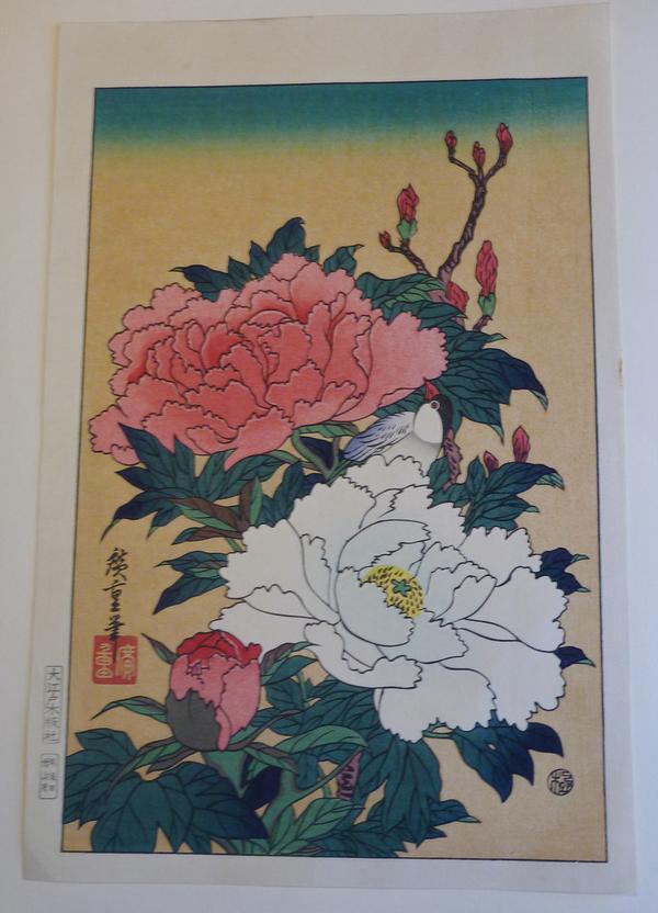 Hiroshige Woodblock Print Peonies and Bird
