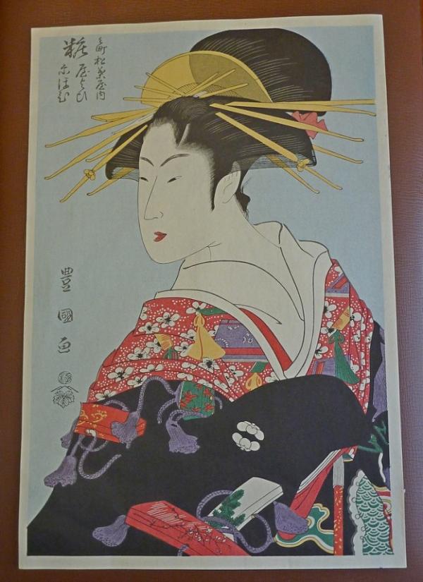 Kunisada Bijin-ga Woodblock Print