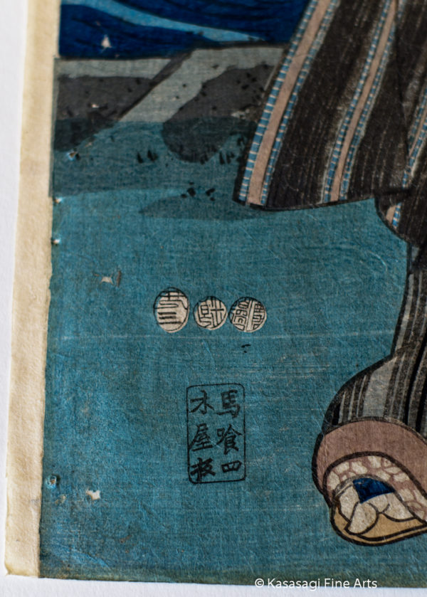 Original Kunisada Woodblock Print The Gambler