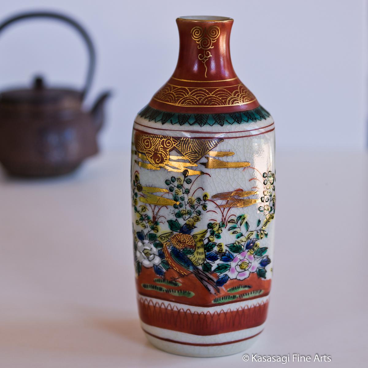 Porcelain Lacquerware Ojime Inros Netsuke and Menuki