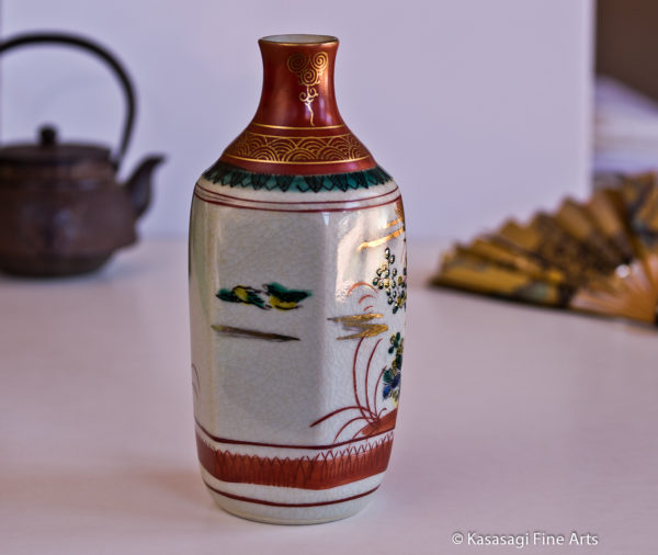 Antique Signed Kutani Shoza Sake Bottle