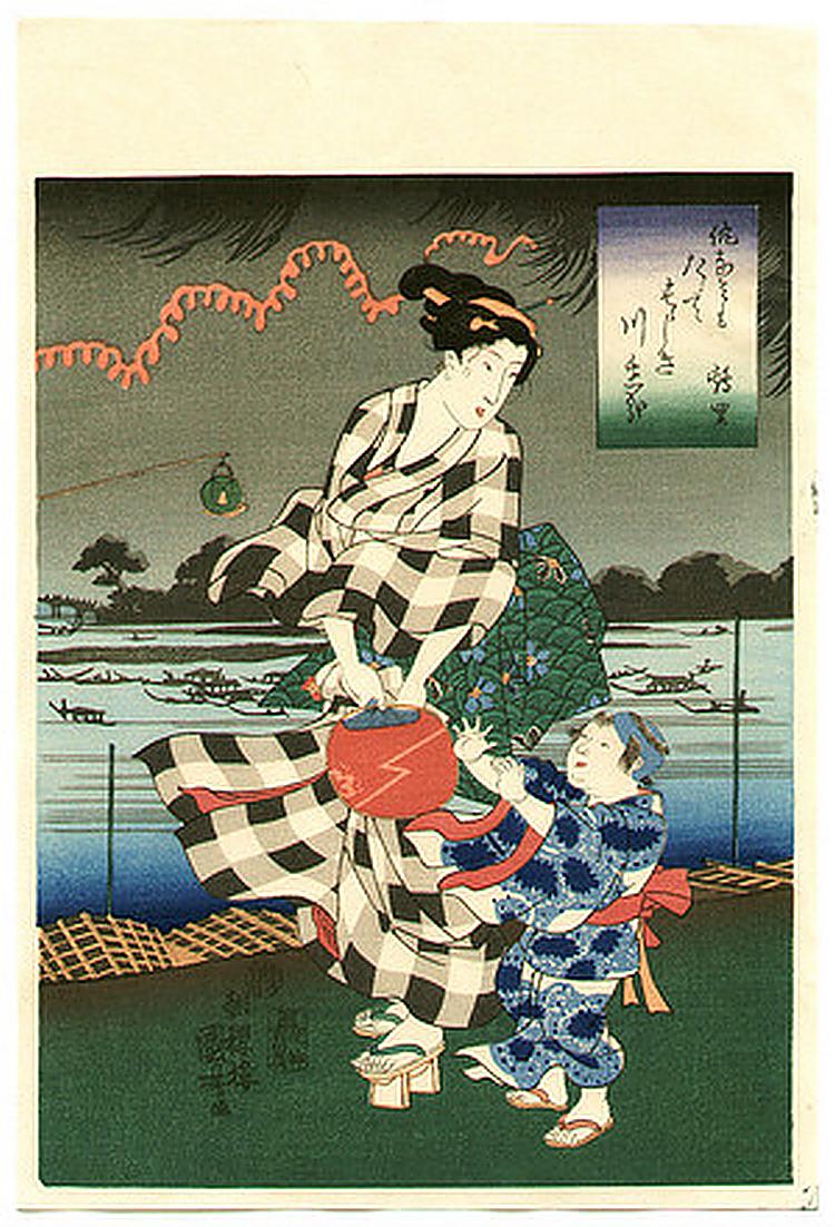 Kuniyoshi Mounted Woodblock Evening Cool