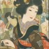 Antique Lithographs and Prints by ITO and Hiroshige