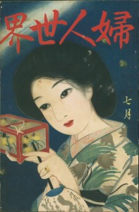 Early 1900s Japanese Beauties Lithographs