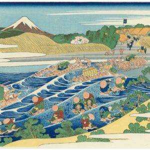Hokusai Woodblock Fuji from Kanaya on the Tokaido Road