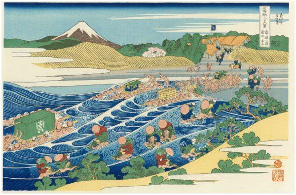 Hokusai Woodblock Fuji from Kanaya on the Tokaido Road